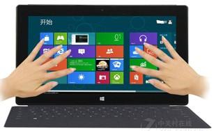 128G SSD 微软Surface Pro 2专业版促销
