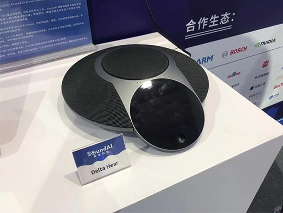 SoundAI Azero系统打造商务会议通话方案
