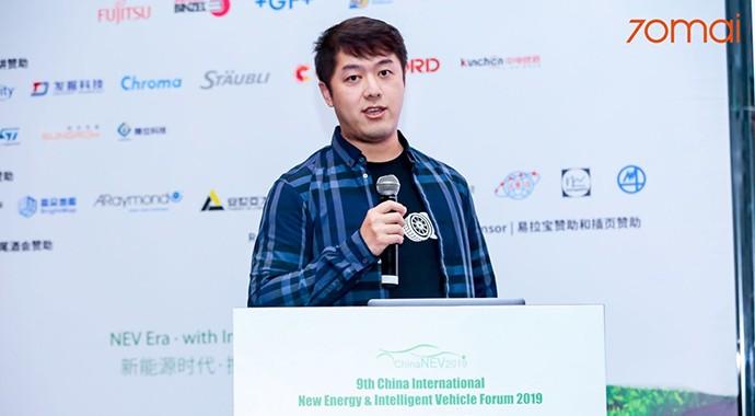 70迈受邀参加中国国际新能源暨智能汽车论坛