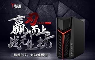 联想刃7000 3代领衔 市售Super显卡电竞神器盘点