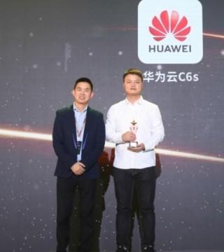 华为云C6s获年度领先游戏云服务器奖