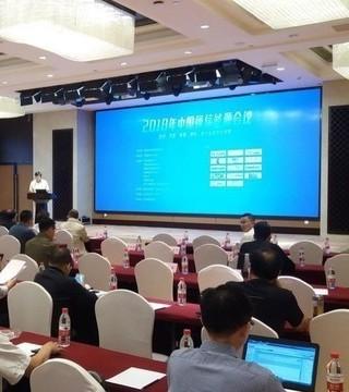 华为:朝能源基础设施智能化方向全速迈进!
