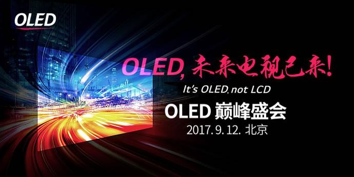OLED,未来电视已来!
