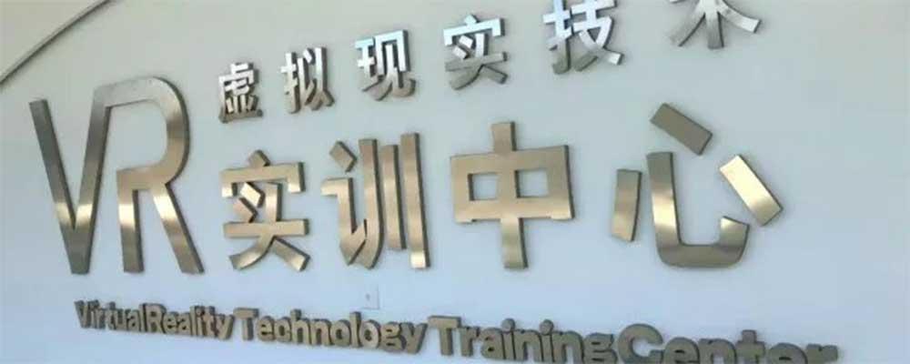 3Glasses深耕行业应用 助力VR+教育
