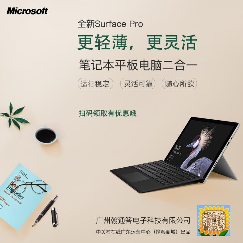 高效办公 HP ML30 Gen9广东促销9576元