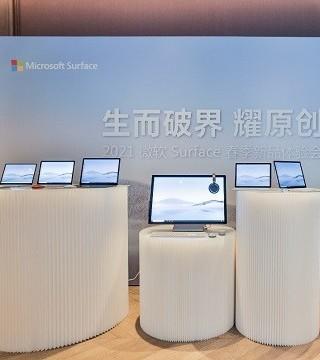 微软Surface Laptop 4商用版发售