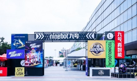 九号总动员广州站完美落幕 下一站南京再续狂欢!