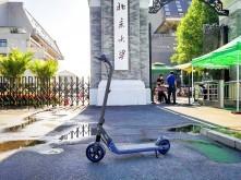 九号电动滑板车E10评测