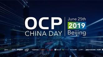OCP China Day上的软件技术更新