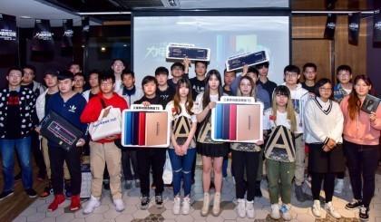 现场直击:三星品牌存储电竞体验会上海站