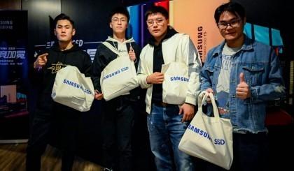 三星品牌存储电竞体验会上海再见:相约广州