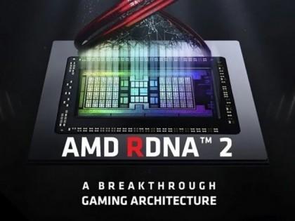 AMD Navi 23£º128λ¿í8GÏÔ´æ »òÓÚ4Ô·¢²¼