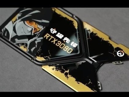 NVIDIA推出守望先锋主题3080显卡
