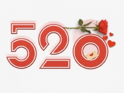 520送女友这些礼物以后 她和我分手了!
