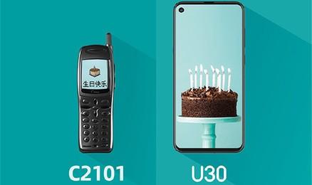 海信手机诞生18年 未来5G新时代无惧挑战