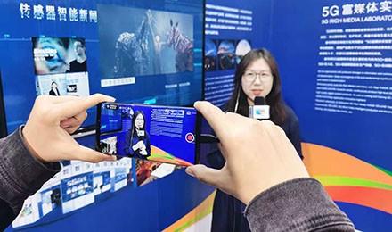 华为Mate30系列5G版亮相乌镇互联网大会直播访谈