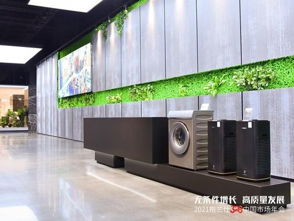 格兰仕42cm超薄滚筒洗衣机中国首发 或是史上最薄