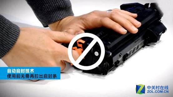 新旧大不同 惠普智捷技术到底是什么?