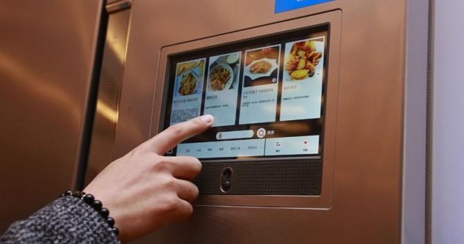 全民开造智能冰箱 大势所趋还是昏了头?