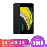 iPhone SE (A2298) 64GB 黑色