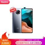 红米 K30 Pro 5G手机 8G+128G
