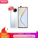 红米 K30 Pro 标准版 5G手机 6GB+128GB