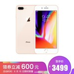 iPhone 8 Plus (A1864) 128GB 金色