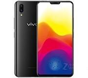 vivo X21屏幕指纹版(全网通)