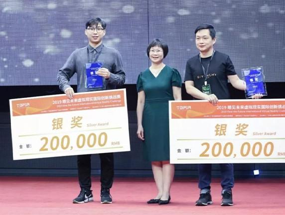 2019虚拟现实国际创新挑战赛 谷东科技力压群雄