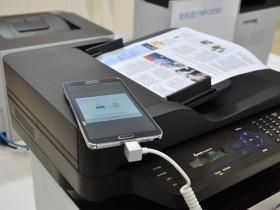 支持NFC打印 三星发创新打印产品
