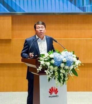 华为行业数字化人才的生态布局