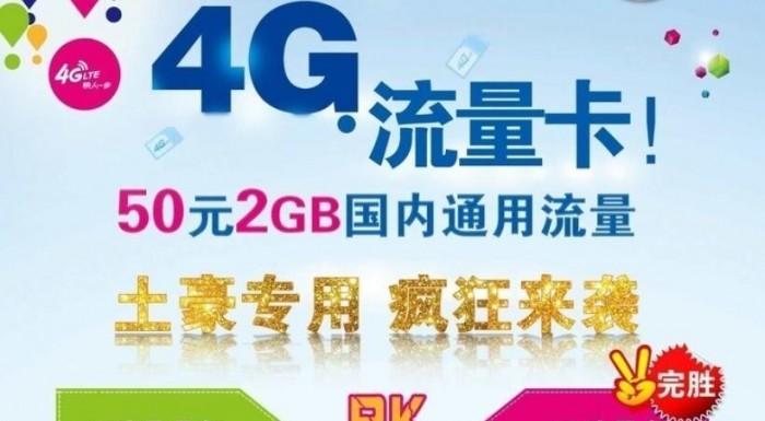 10元/G诚意在哪?资费是5G的绊脚石吗