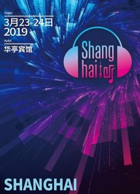 2019上海HiFi耳机展