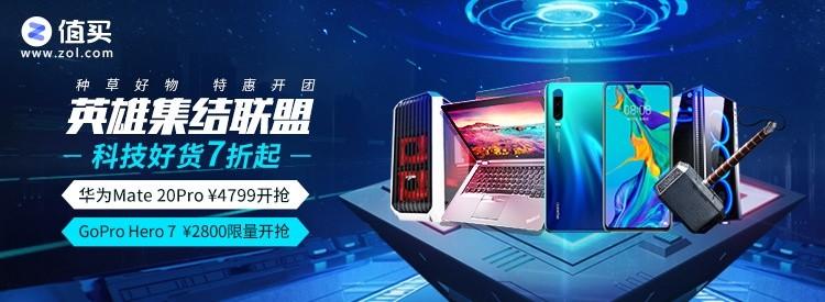 Z值买频道推广