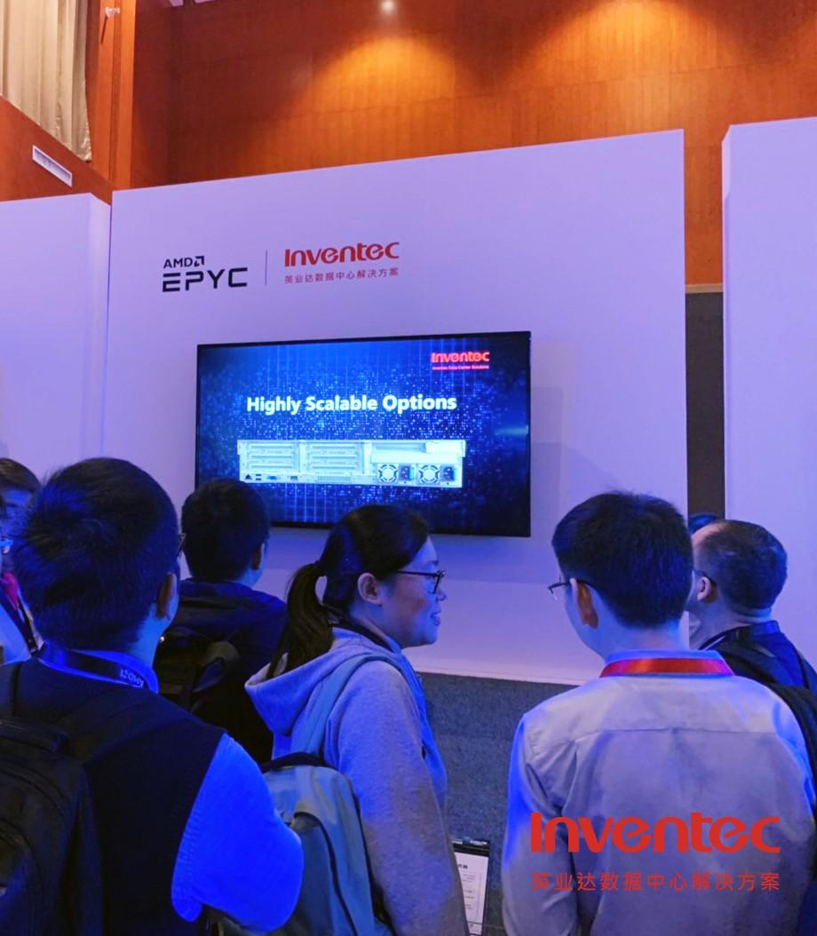 英业达新款服务器亮相AMD合作伙伴峰会