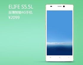 金立S5.5L