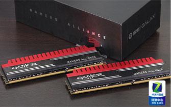 影驰Gamer 16GB DDR3 2400超频内存评测