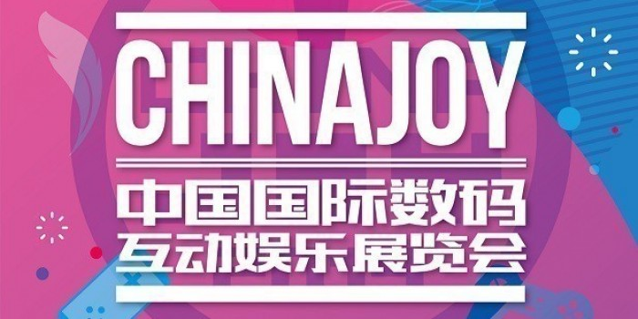 "ChinaJoy""9""等了 三星存储上海等你"