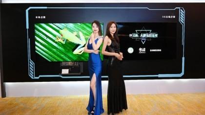 领衔8K升级 三星QLED 8K电视科技驱动行业革新