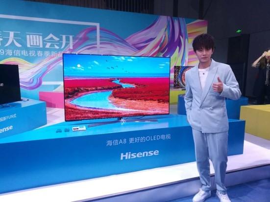 海信OLED电视新品震撼发布