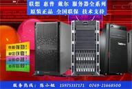 联想 ThinkSystem SR650 广东27400元
