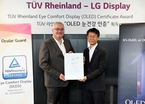 OLED面板获得TUV国际认证