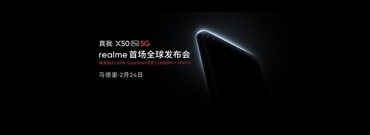 realme X50 Pro全球发布会