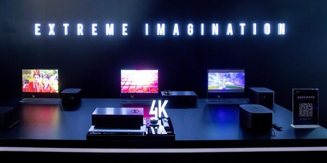 极米发3款新品 多项创新技术首次亮相投影圈