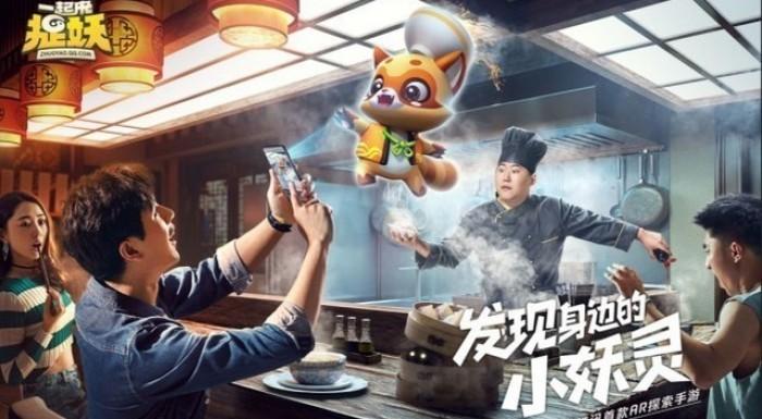腾讯第101种圈钱法 宝可梦GO出中国版?