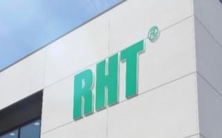香港屯门医院对抗非典选择了RHT净化器