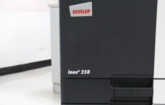 德国品质  DEVELOP德凡ineo+258复合机评测