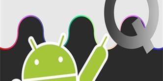 谷歌Android Q正式版第三季度发:添全黑模式