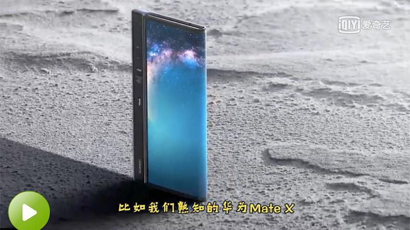2019上半年十大手机技术