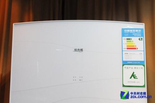 美菱雅典娜冰箱详测